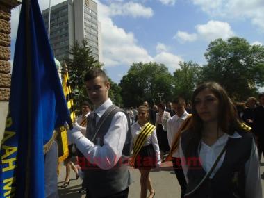 24 май- Ден на славянската писменост и  на българската просвета и култура Снимка: 19