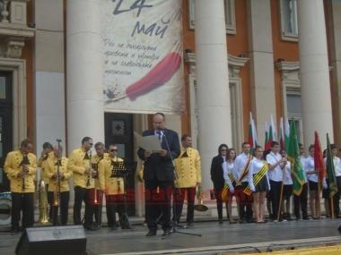 24 май- Ден на славянската писменост и  на българската просвета и култура Снимка: 8