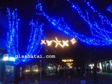 Коледа в Перник Снимка: 17
